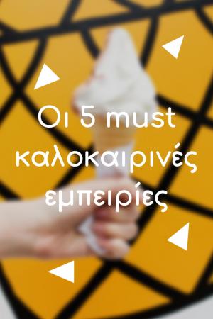 oi 5 must kalokairines empeiries