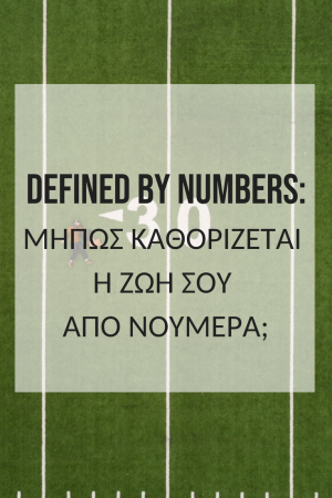 defined by numbers -1