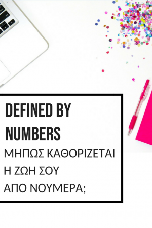 defined by numbers-2