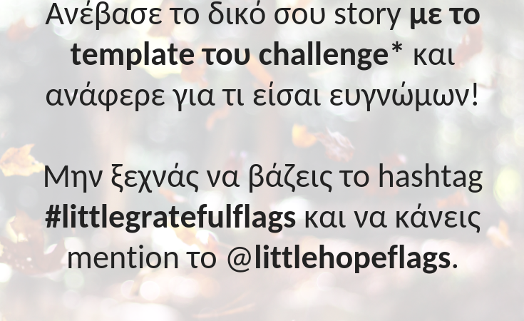 littlegratefulflags