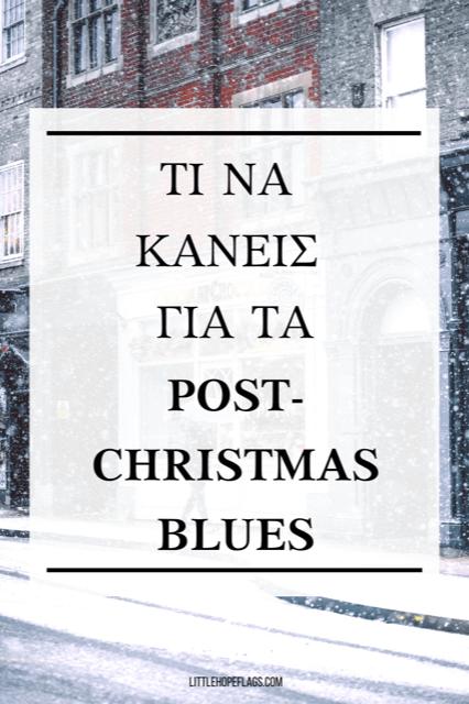 post xmas blues