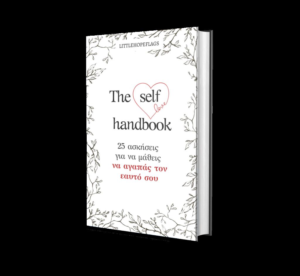 self-love handbook cover