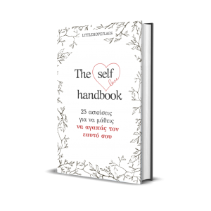 self-love handbook cover